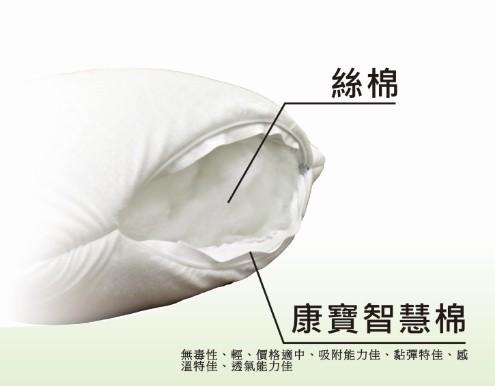 康寶智慧棉QQ枕